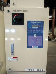 Used Kawata Challenger CLB-120Z Dehumidifying Resin Pellet Dryer - Photo 7